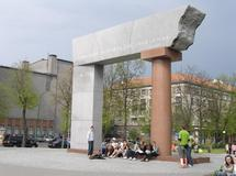 Arch, Monument to the United Lithuania